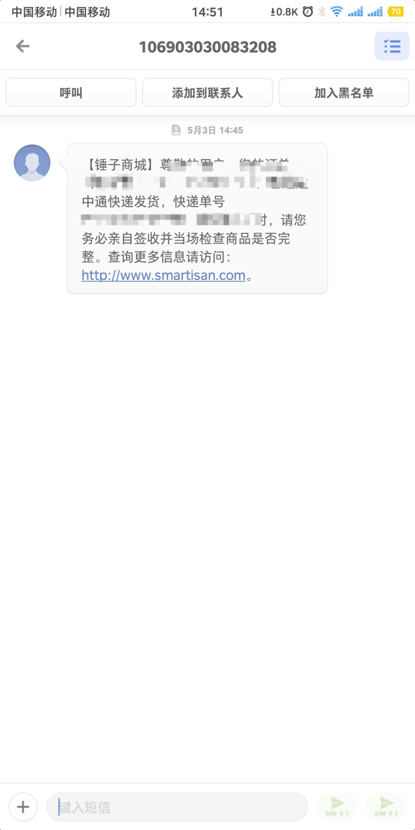 ??_Screenshot_2021-05-03-14-51-23-619_??.jpg