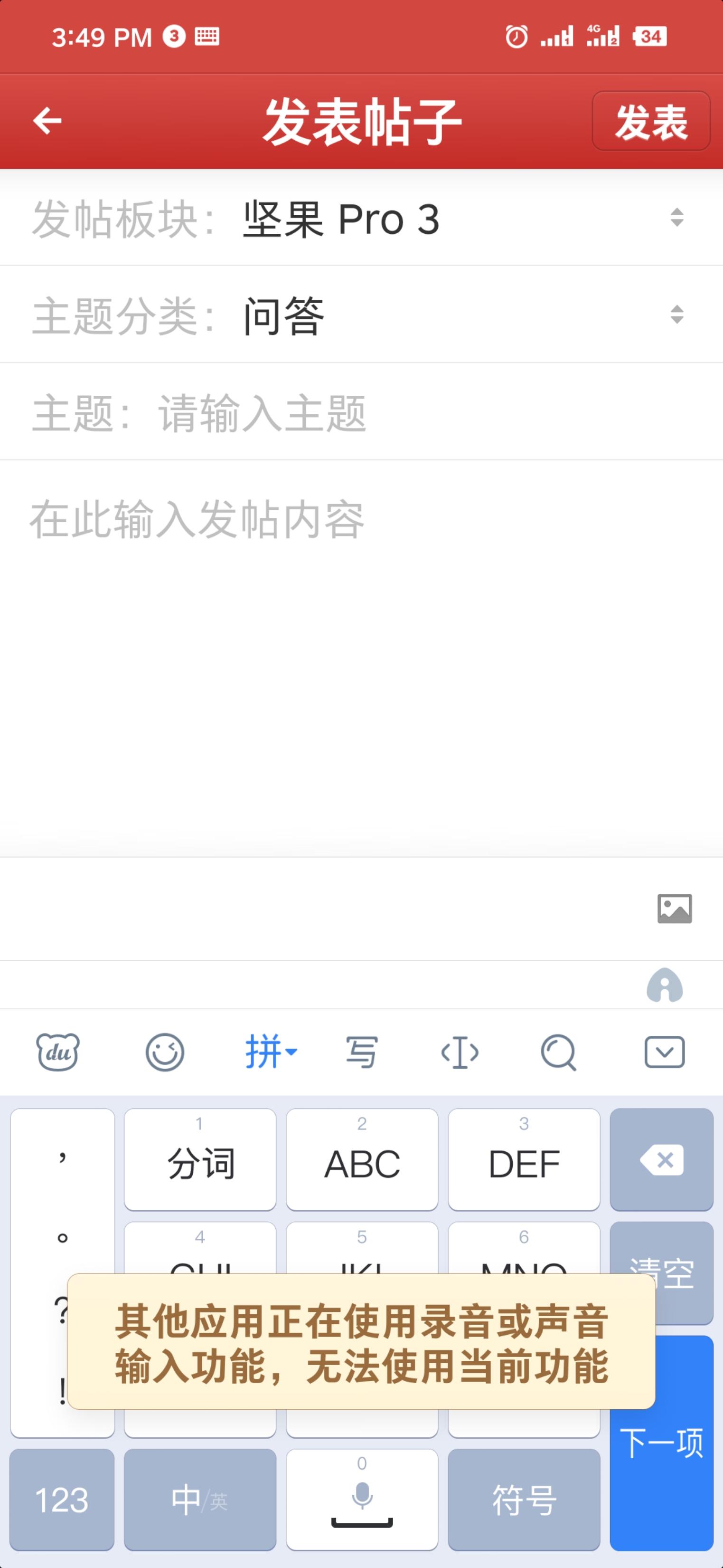 Screenshot_2021-05-06-15-49-30-568_??????.png
