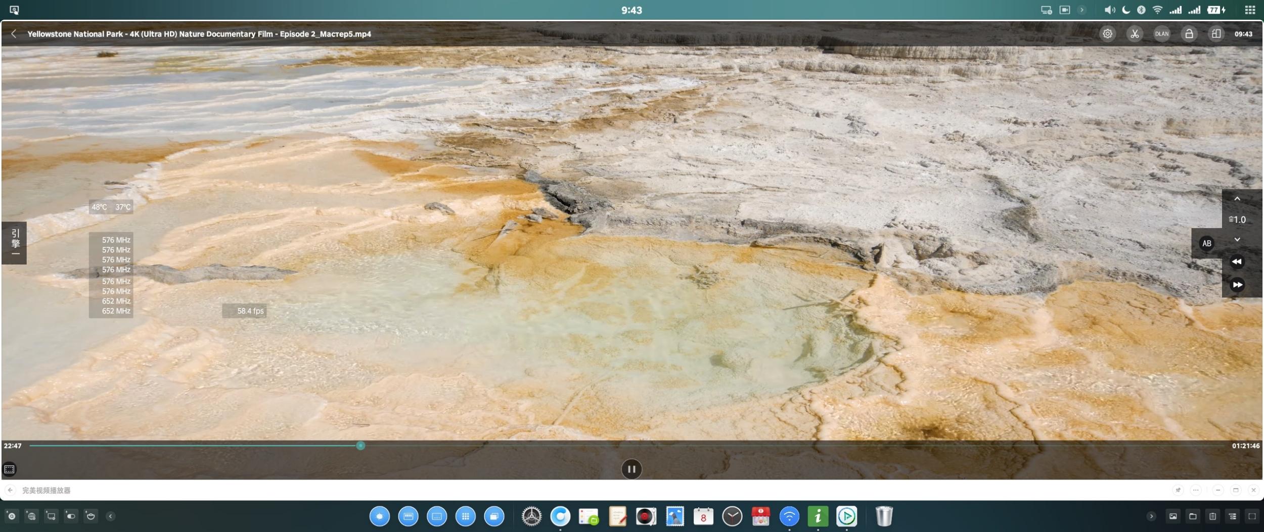 Screenshot_2021-05-08-09-43-27-791_fullscreen.jpg