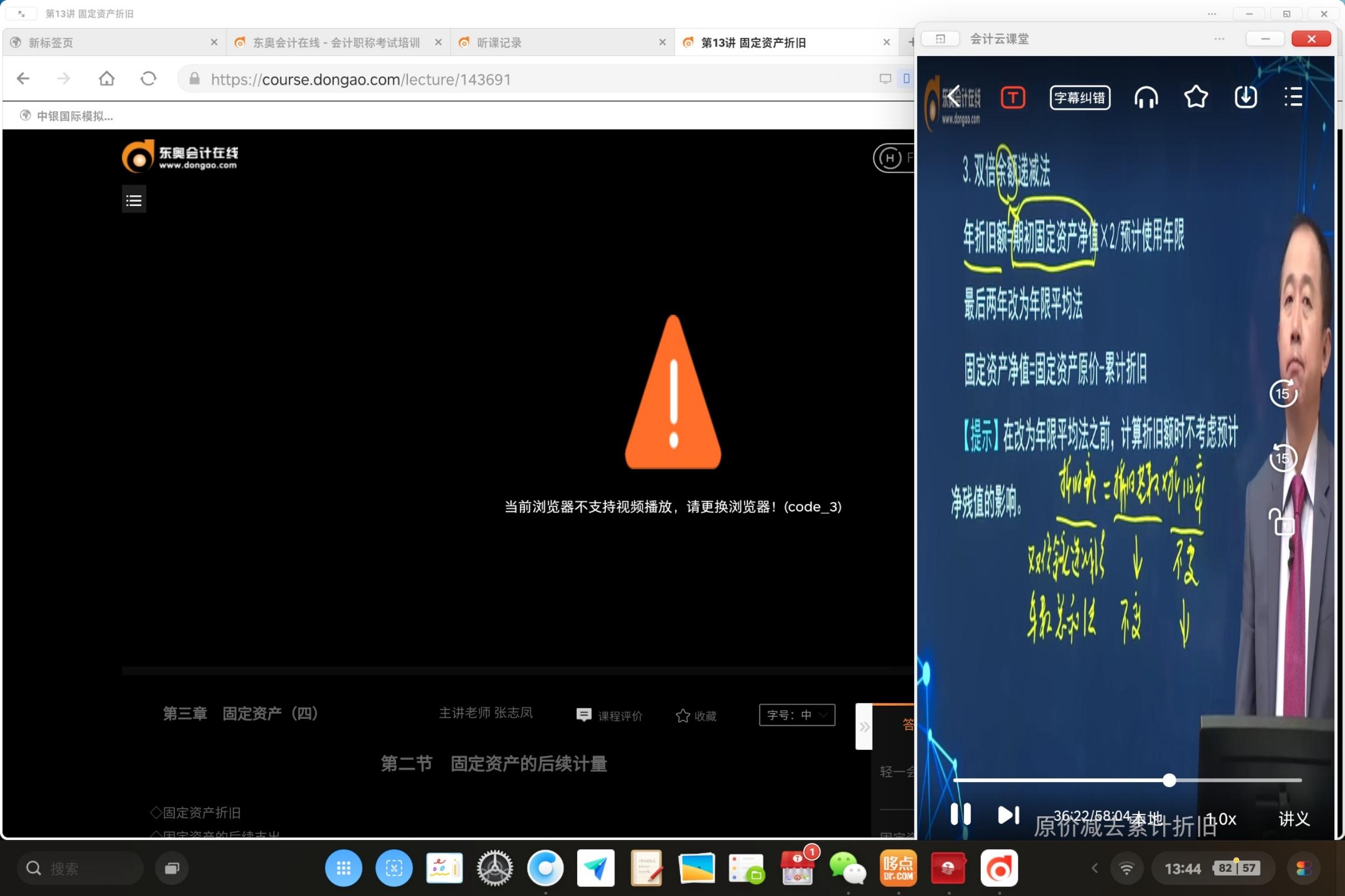 Screenshot_2021-05-11-13-44-00-644_fullscreen.jpg