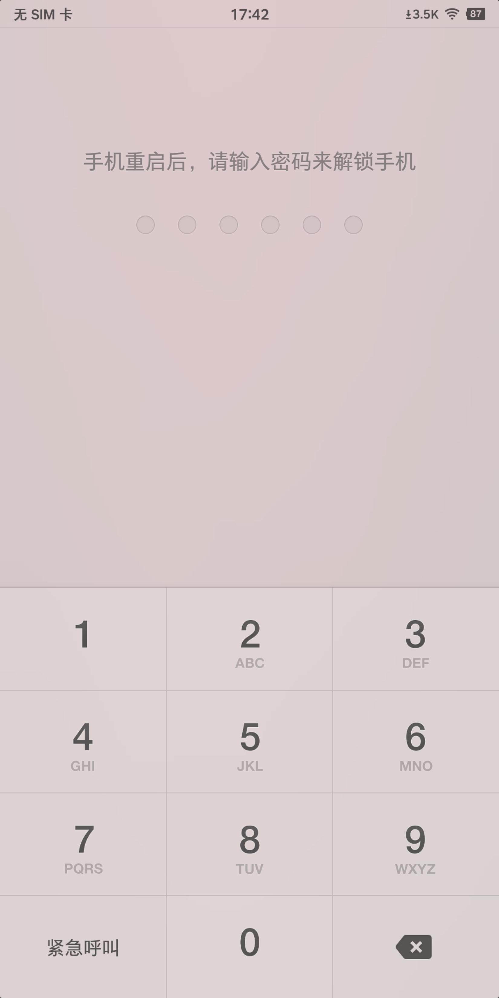 Screenshot_2021-05-16-17-42-11-229_??.png