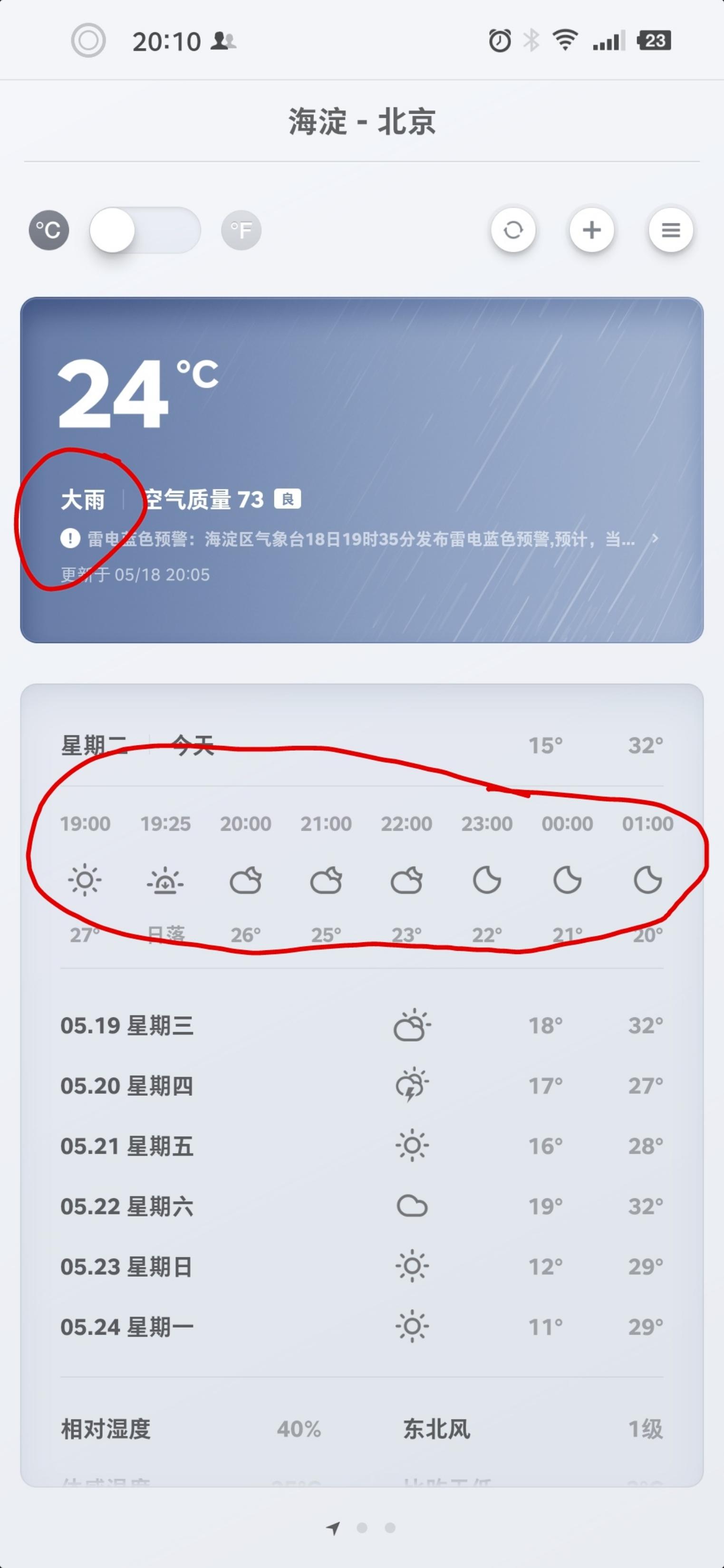 ??_Screenshot_2021-05-18-20-10-19-503_??.jpg