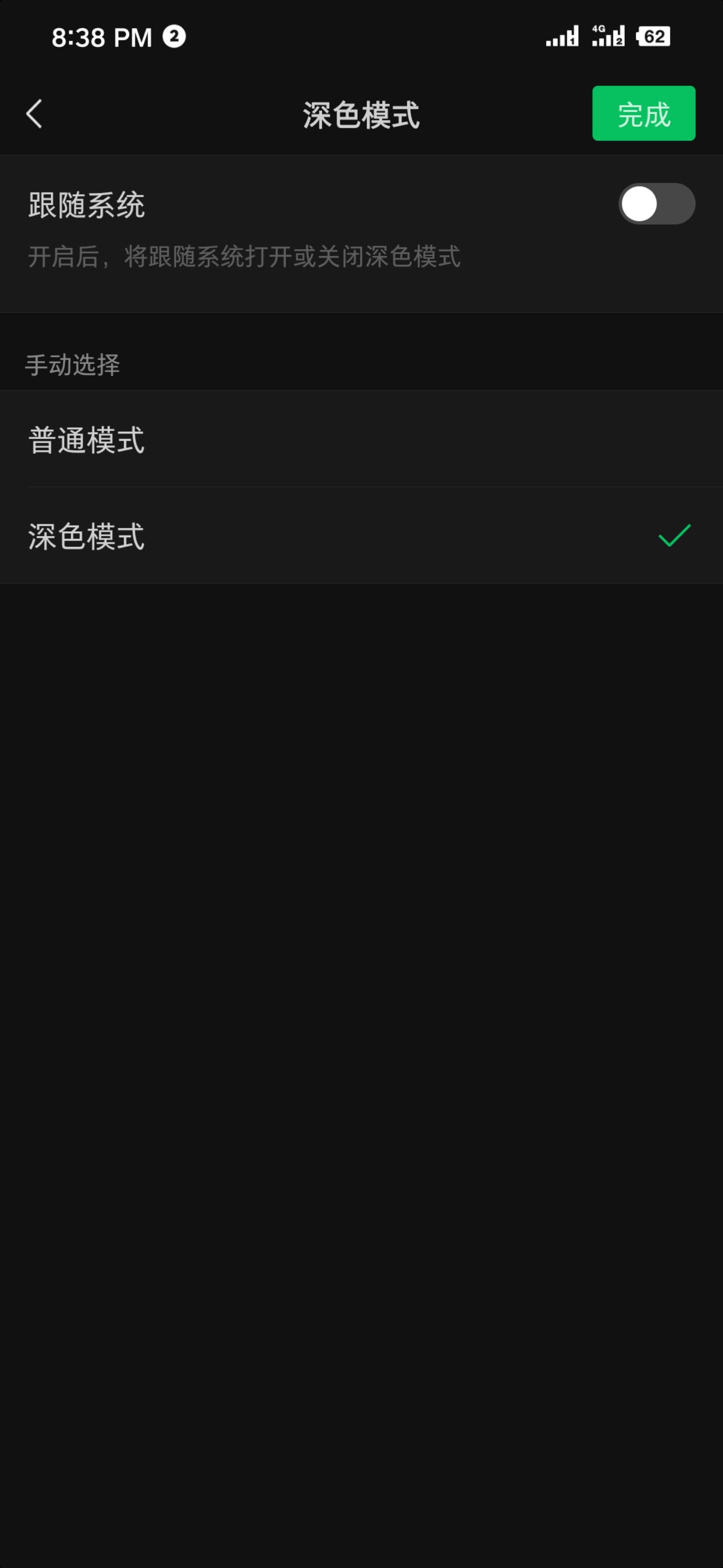 Screenshot_2021-05-20-20-38-55-391_??.png