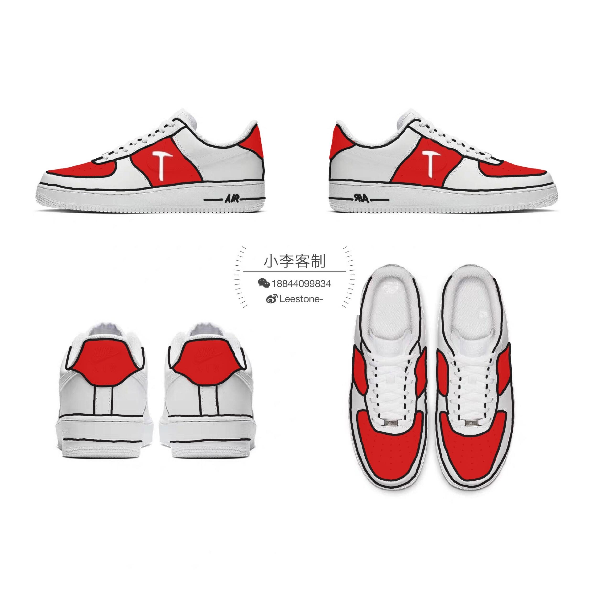 《Smartisan&AF1》球鞋客制设想
