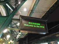 带着T2去香港。