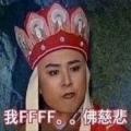 ligongxiaobie