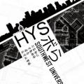 hys8023
