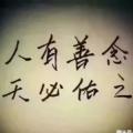 刘先生LLW